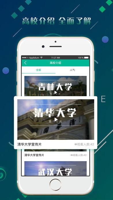 赶考路官方版app下载安装图5: