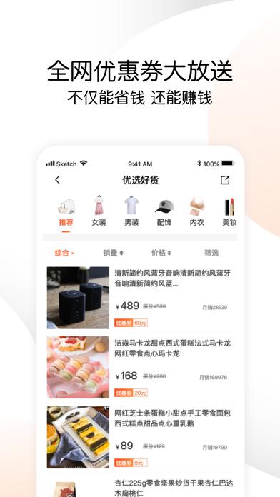 嗨唯购app手机版官方下载图1: