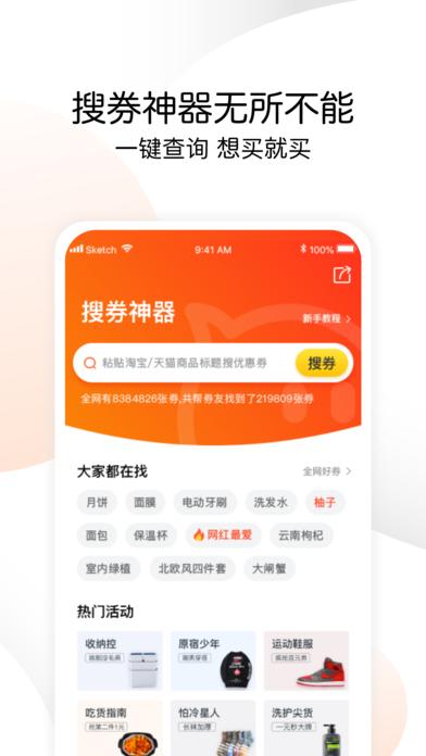 嗨唯购app手机版官方下载图2: