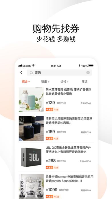 嗨唯购app手机版官方下载图3: