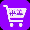 聚会拼单官方app下载手机版 v1.1.9