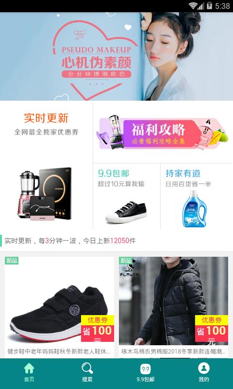 聚会拼单官方app下载手机版图1: