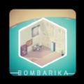 炸弹回避游戏安卓中文版(BOMBARIKA) v1.5.30