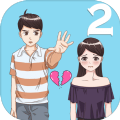 拆散情侣大作战2游戏官方安卓版 v1.0