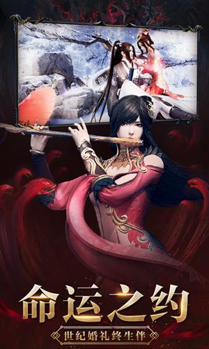 飞仙诀之斗罗传奇手游官方腾讯版图4: