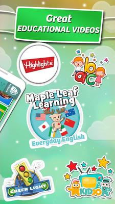 孩子的小玩意游戏安卓版最新下载图3: