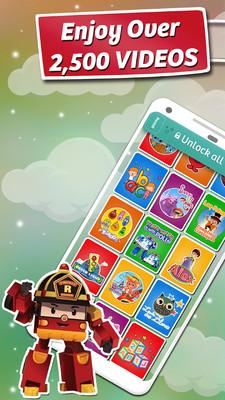 孩子的小玩意游戏安卓版最新下载图2: