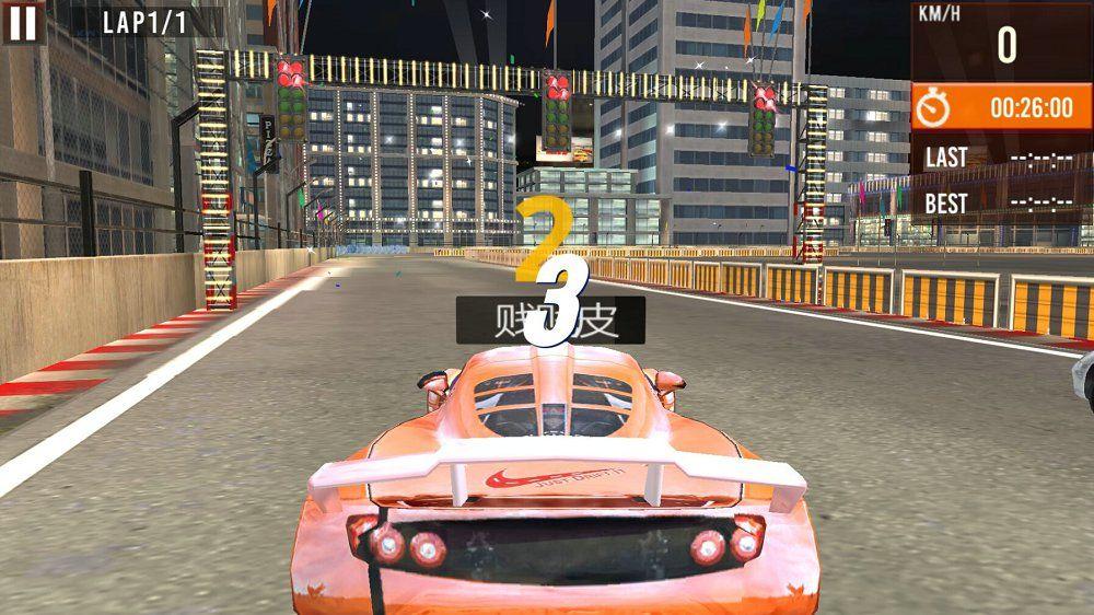 沙滩赛车3D游戏安卓最新版下载图3: