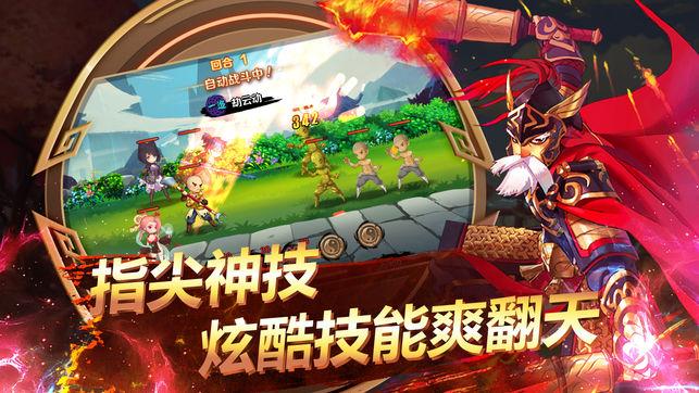 少年水浒传策略为王手游官方最新版图4: