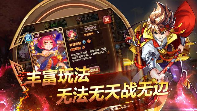 少年水浒传策略为王手游官方最新版图3: