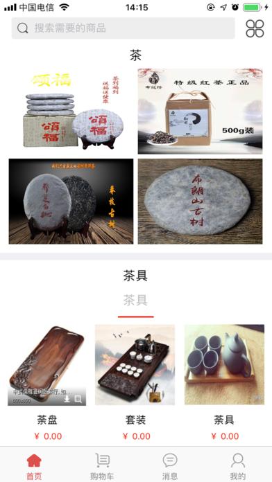 爽呗app手机版下载图1: