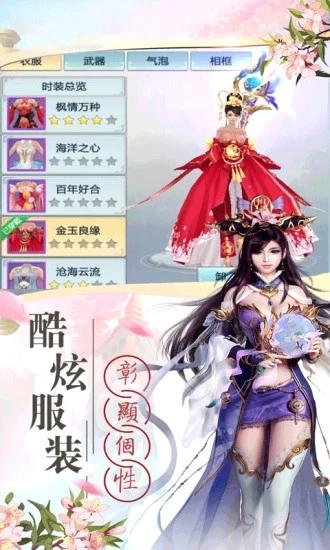 红龙传说之太古异兽手游官方下载应用宝版本图1: