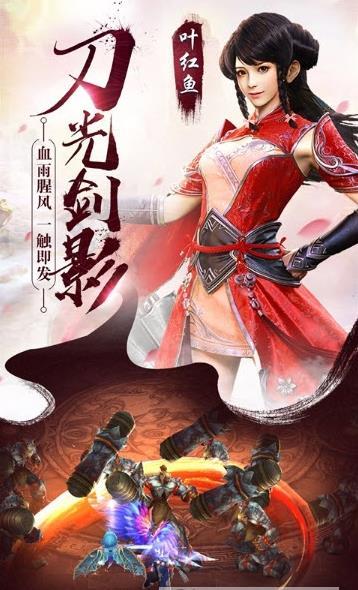 将夜之冥王传说手游官方最新版图2: