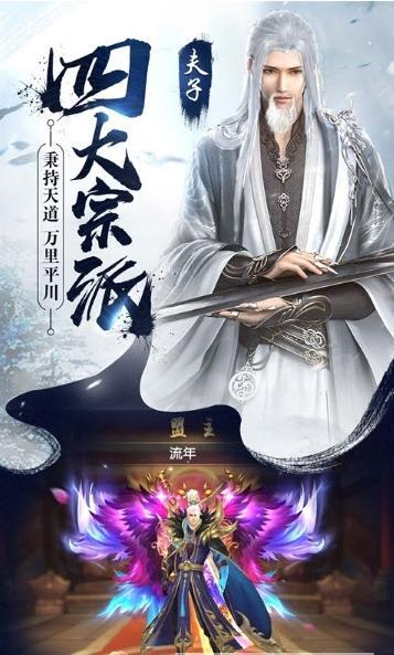将夜之冥王传说手游官方最新版图4: