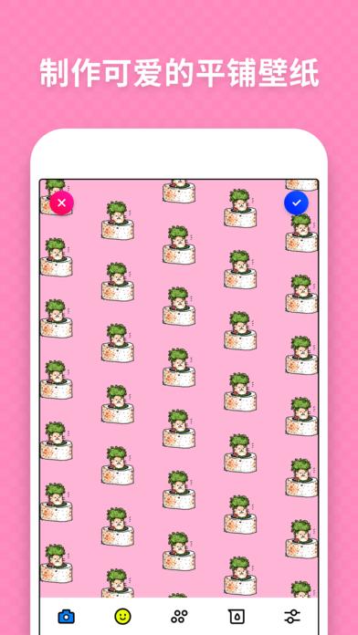 皮皮壁纸创造器app软件下载图1: