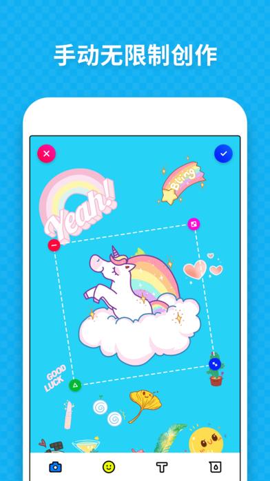 皮皮壁纸创造器app软件下载图3: