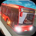 欧洲越野巴士驾驶无限金币中文内购破解版 V1.0