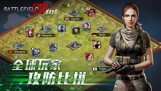 战地24天安卓版官方游戏下载图2: