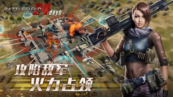 战地24天安卓版官方游戏下载图5: