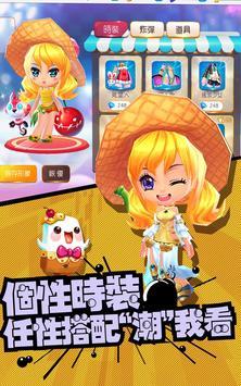 爆爆堂M最新版游戏安卓下载图3: