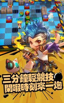 爆爆堂M最新版游戏安卓下载图4: