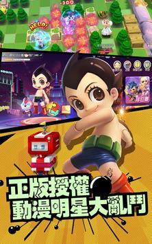 爆爆堂M最新版游戏安卓下载图1: