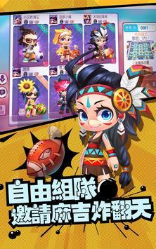 爆爆堂M最新版游戏安卓下载图5: