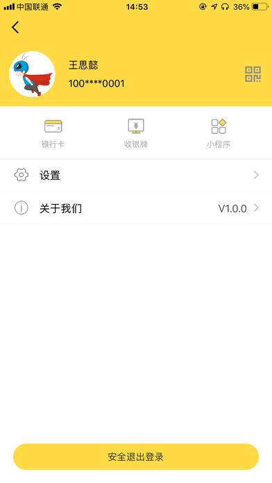 蛐蛐侠app软件下载图5: