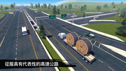 模拟卡车19免费版游戏安卓下载(Truck Simulation 19)图3: