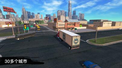 模拟卡车19免费版游戏安卓下载(Truck Simulation 19)图4: