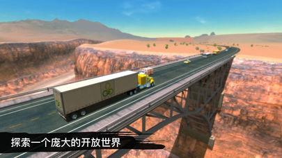模拟卡车19免费版游戏安卓下载(Truck Simulation 19)图5: