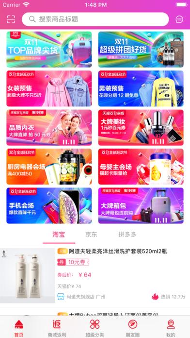悟空生活app官方下载图1: