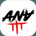 安娜的游戏安卓游戏官方版下载 v1.0