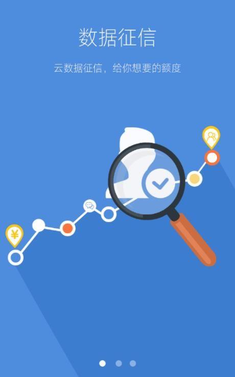 小金龙贷款app下载图4: