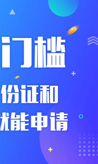 小财有用官方app手机版下载图2: