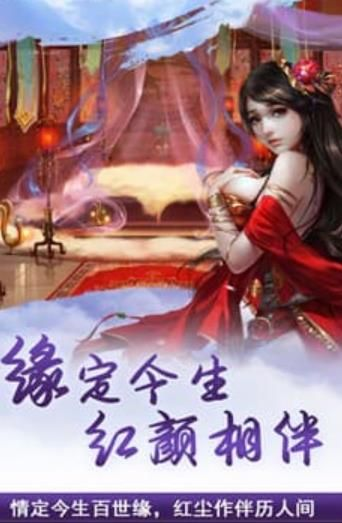 九幽仙界手游最新官方版图3: