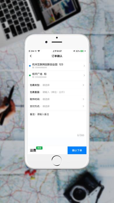闪猫官方app手机版下载图2: