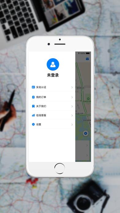 闪猫官方app手机版下载图4: