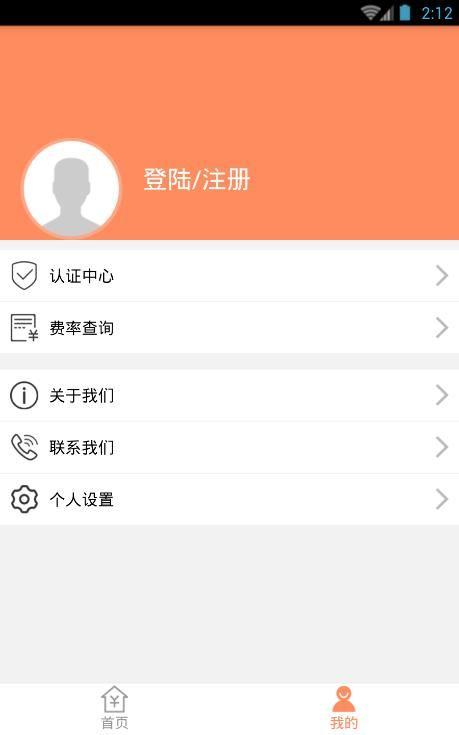 余金宝官方app下载手机版图1: