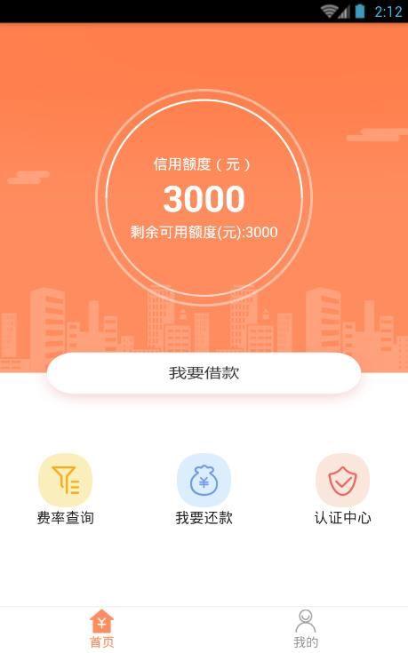 余金宝官方app下载手机版图2: