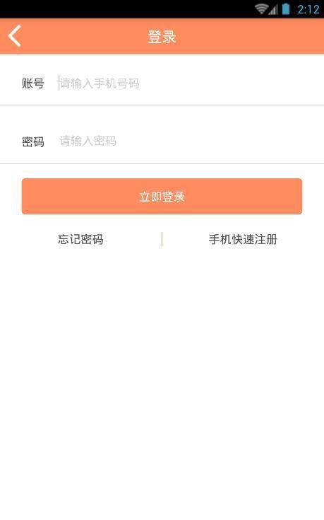 余金宝官方app下载手机版图4: