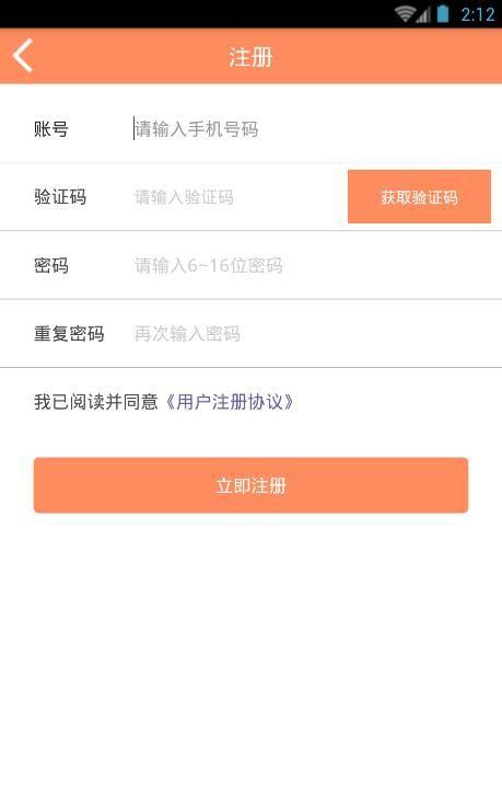 余金宝官方app下载手机版图3: