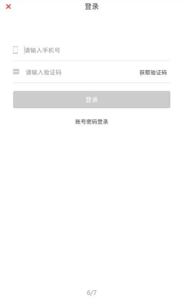 钞神速借款app下载图2: