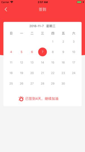 华商情商城官方版app下载安装图5:
