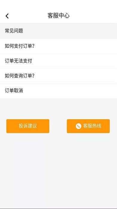 秦快快app手机版下载安装图5: