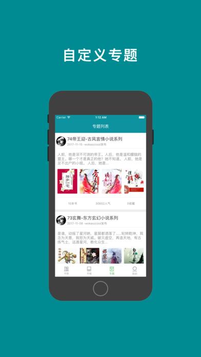 山金阅读app官方手机版下载图4: