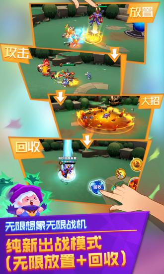 超燃之战鸡王争霸手游官方腾讯版图3: