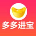 多多进宝推手赚佣金app下载 v3.1.19