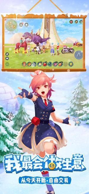 创造与魔法官方ios苹果版手机游戏下载图5: