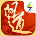 问道手游周年版官网最新版本 v2.030.1204
